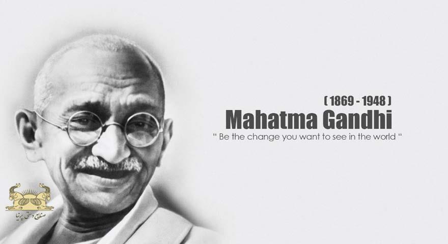 گزین گفتارهای گاندی
