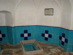 حمام فین کاشان