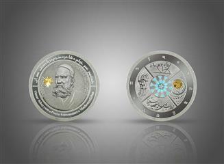 ارتقا فوق العاده بهاء سکه یادبود خیام ، تولید خانه سکه ایران.