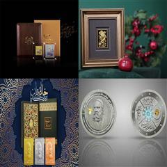خانه سکه ایران در سالی که گذشت