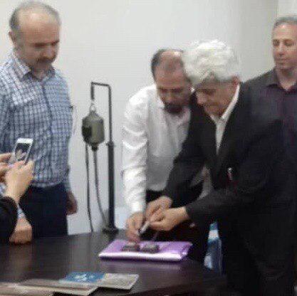 امحا تمبر کتیبه حقوق بشر کوروش